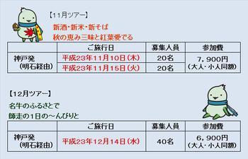 ファイル 39-2.jpg