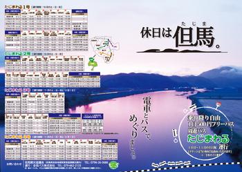 ファイル 69-1.jpg